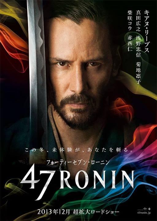 47-ronin-nihon-poster