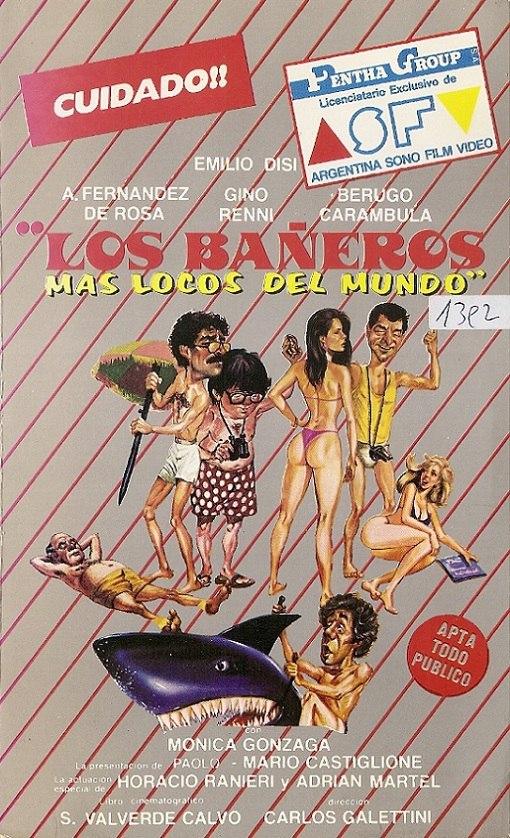 los-baneros-mas-locos-del-mundo-vhs-emilio-disi-b-carambula-4054-MLA124089280_872-F